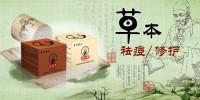 李氏明心祛痘膏-价格/效果/成份/用法说明