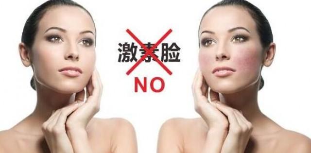 激素脸形成的原因,修复激素脸过程中出现干痒怎么办