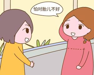 李氏明心孕妇能用吗?怀孕了能擦护肤品吗?