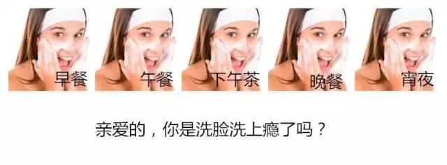 李氏明心:不好的护肤习惯会让你皮肤越来越差!-李氏明心